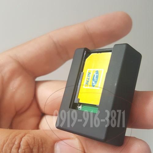 کوچکترین دستگاه شنود