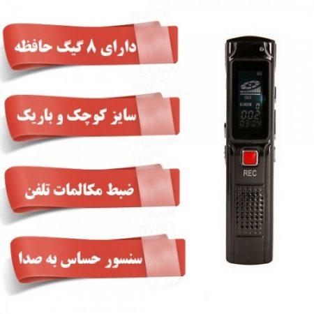 دستگاه ضبط صدا خبرنگاری مدل T310