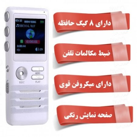 دستگاه ضبط صدا خبرنگاری مدل T 320