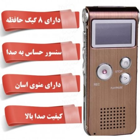 دستگاه ضبط صدا خبرنگاری مدل T250