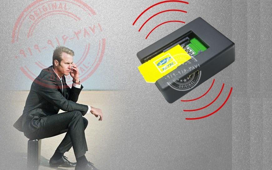 دستگاه ضبط صدا